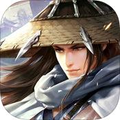 侠客风云传单机版铁血丹心下载v1.4.2