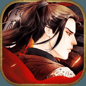 琅琊榜风起长林gm版下载v1.0.18