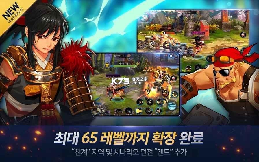 地下城与勇士移动版 v2.0.0 无限金币版预约 截图