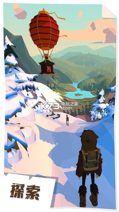 边境之旅 v1.6.0 九游版下载 截图