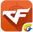 穿越火线刷钻石 v2.18.1 软件免费版下载