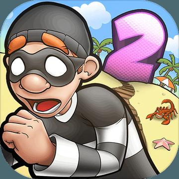 神偷鲍勃2直装版下载v1.5.3