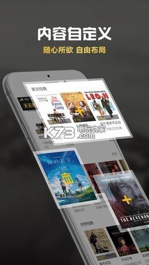 神马影视电影通dy8888app下载v1.0 午夜片神马影院福利软件下载 k73