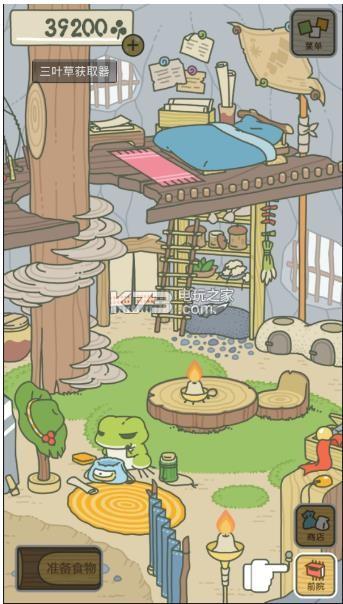 青蛙去旅行 汉化版下载v1.0.