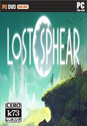 LOST SPHEAR音乐特别典藏集 官方下载