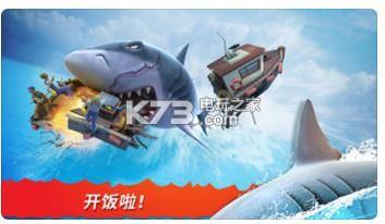 饥饿鲨白鲸 v7.9.0 中文破解版下载 截图