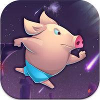 奔跑的sley猪下载v1.0