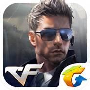 cf手游年兽玩法新版下载v1.0.25.190