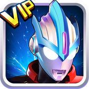 奥特曼传奇英雄VIP版下载v1.0.0
