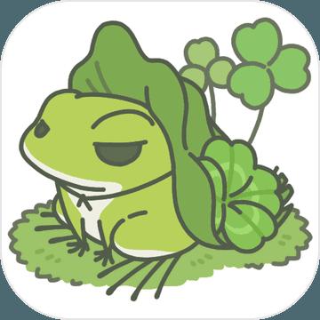 离家出走的青蛙下载v1.0.1
