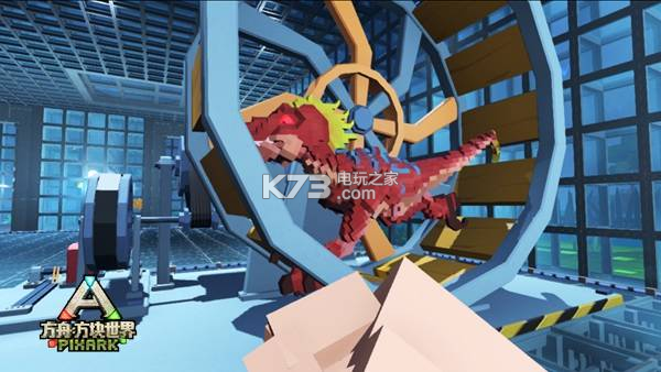 方舟方块世界 PS4版预约 截图