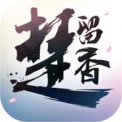 楚留香手游 v23.0 九游版下载