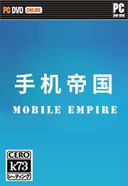 手机帝国汉化免安装版下载