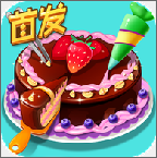 梦想蛋糕屋安卓版下载v1.0.1