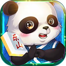 熊猫乐山麻将破解版下载v1.0