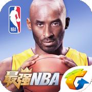 最强NBA春节版下载v1.4.151.131