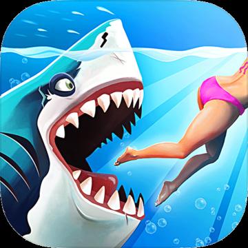 饥饿鲨世界2.6.0破解版下载