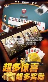 鑫乐电玩棋牌 v1.0 app下载 截图