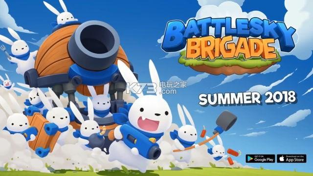 BattleSky Brigade v1.0 下载 截图
