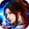 青云剑圣变态版下载v1.0.1