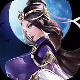 梦幻九重天无限元宝版下载v1.0.0