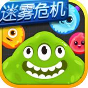 贪吃蛇大作战 4.0.2破解版下载
