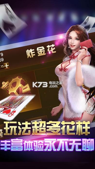 友闲棋牌 v1.0 游戏下载 截图