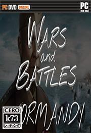 战争和战役诺曼底 中文版下载