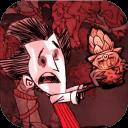 饥荒哈姆雷特 v1.0 单人版下载