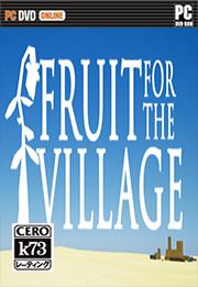 给村里的水果 中文版下载