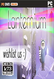 [PC]灯笼游戏中文版下载 灯笼游戏汉化免安装版下载Lanternium