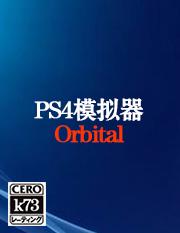 Orbital模拟器下载预约