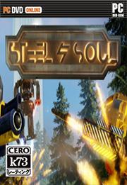 钢铁和灵魂 中文版下载