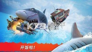 饥饿鲨进化5.5.0国际版 下载 截图