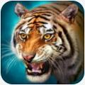 猛虎模拟器中文版下载v1.0