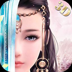 天仙子3D破解版ios下载v1.0.41