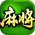 歡樂四川麻將3D版 v2.42.1 游戲下載