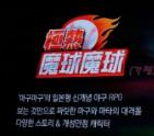 极热魔球魔球中文版下载v1.0