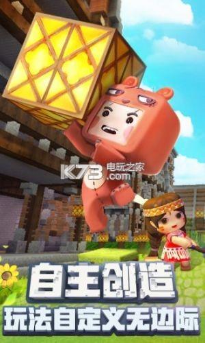 10》为《迷你世界》的最新更新版本,经典的像素风格,高度自由的游戏