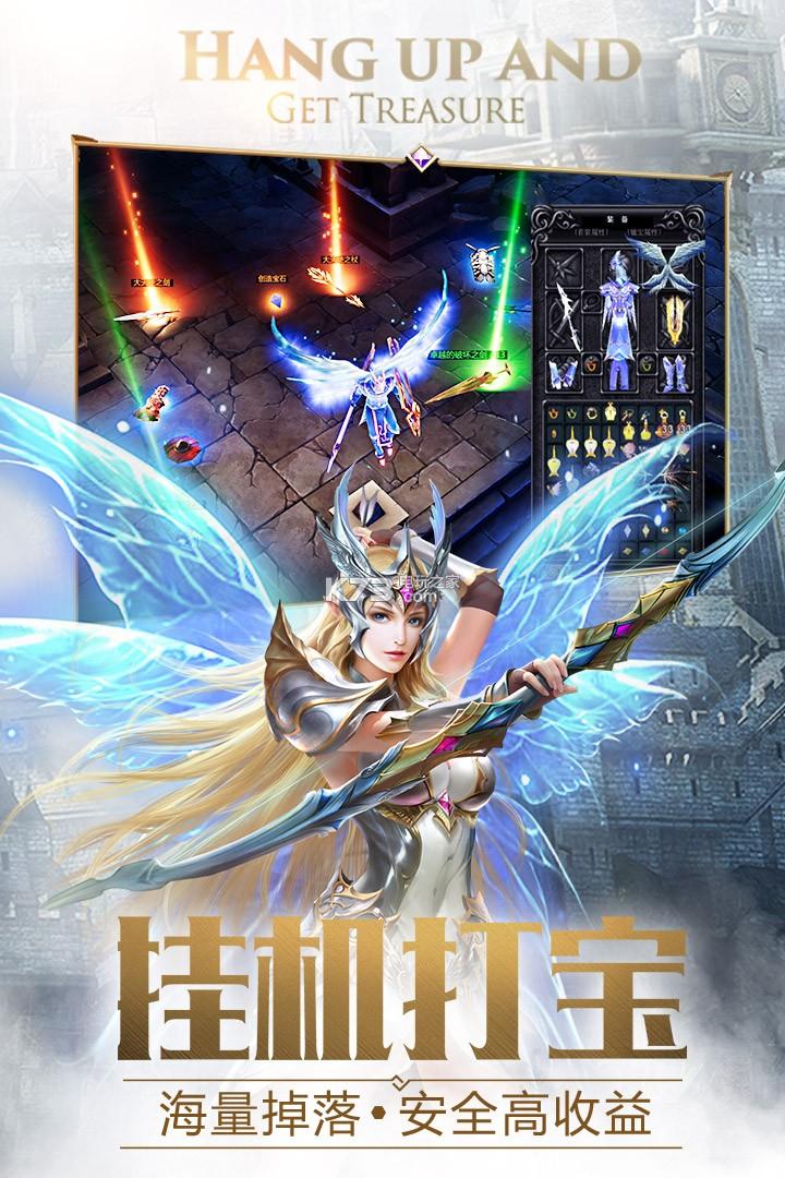 大天使之劍h5 v2.5.17 手游下載 截圖