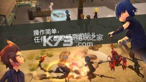 最终幻想15口袋版 v1.0.2.241 国际服下载 截图
