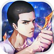 中国惊奇先生手游腾讯版下载v1.6