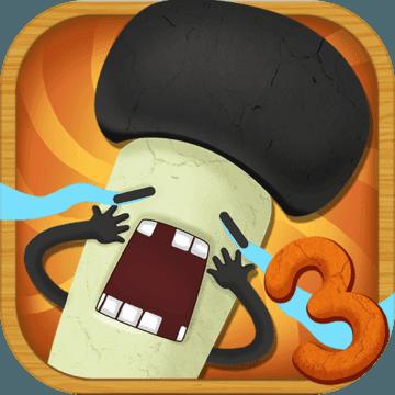 最囧烧脑游戏3苹果版下载