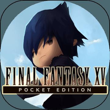 最终幻想15口袋版 v1.0.2.241 下载