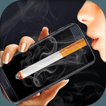 吸烟虚拟香烟下载v5.0