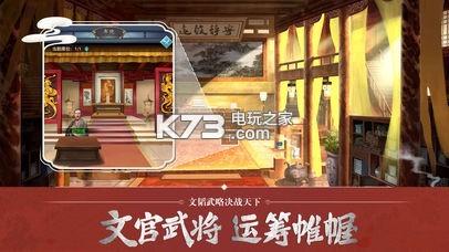魅惑红颜 v1.0 游戏下载 截图
