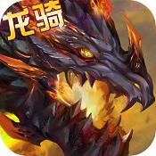传世之战果盘版下载v1.2.60