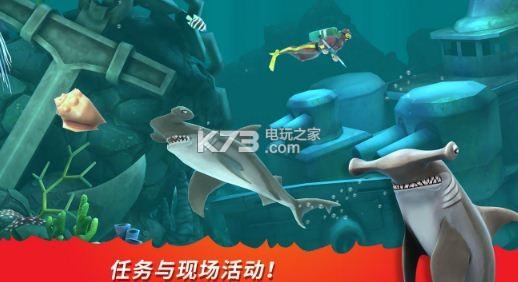 饥饿鲨进化 v8.2.0 邪恶大白鲨版下载 截图