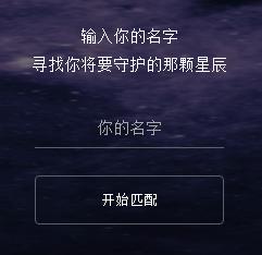 以你之名守护汉字最新版下载
