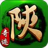 奇迹陕西棋牌游戏下载v3.0.0